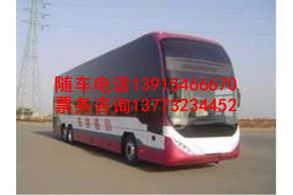 《直达》靖江到安阳的大巴客车13773234452票务热线