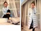 冬季女装外套最便宜批发工厂直销一手货源时尚女装批发货源网