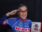骑行健身绿色出行加盟 运动户外投资金额5-10万元
