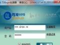 【巧玲vpn】医疗网络营销-民营医院网络推广