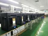武汉3d打印机实力厂家 来电洽谈合作项目
