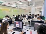 狮岭镇平面设计培训 包学好学会 众训教育
