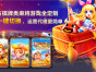 石家庄推牌9软件开发棋牌游戏定制