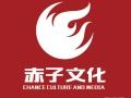 上海客户答谢会策划公司