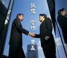 代办外资企业和外国企业代表机构的全套手续