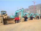 沧州青县挖掘机铲车叉车塔吊培训学校青县哪里能学钩机铲车