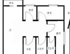 御翠园别墅 4室 可 带花园 地下室 南北通透 采光好