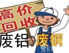 北京高价回收医疗设备回收电子设备回收塑料设备橡胶设备