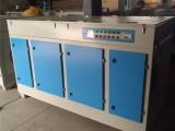 光氧催化净化器UV光解废气处理等离子废气净化器