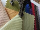1680D单股牛津布 PU涂层 /优丽胶/PVC牛津布 鞋材复合