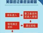 柳州出国前途咨询