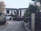 湖州安吉 灵峰山庄 精装修养生度假休闲别墅