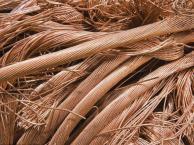 保定专业的废铜回收推荐_北京废铜回收价格