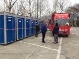 滑县移动厕所租赁 专业移动厕所出租出售
