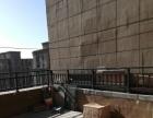 壹号城邦 南北通透两居室 有20多平的大平台 冬暖夏凉