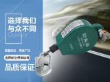 电力高空作业防坠器研制的技术背景