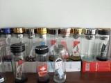 河北批发定制玻璃杯保温杯厂家直接销售可定制