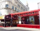 哈尔滨诺克活动策划 展览展示 会议服务 桁架舞台 庆典礼仪