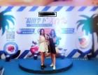网红直播 礼仪模特 外籍 舞蹈 视频秀 暖场演艺