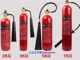 二氧化碳灭火器电气设备火 机房灭火器 北京二氧化碳灭火器专营