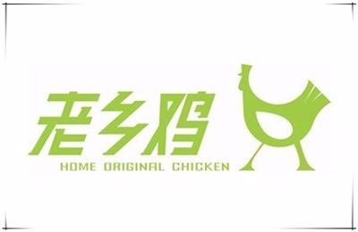老乡鸡连锁餐饮品牌能加盟吗 老乡鸡加盟费多少