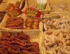 精品一锅烧是一家集生产、销售、技术培训、