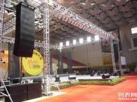 杭州音响灯光舞台投影仪电视机LED屏幕桌椅桁架出租