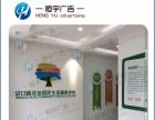 【设计推荐】镇江恒宇广告专业画册海报平面设计