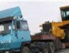 承接:盐城往返全国各地整车零担的运输业务