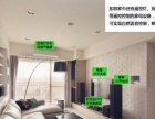 襄阳ohh智能家居98元就能用微信控制你家家电灯光