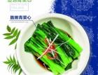 温州加盟铁板炒饭,做代理,营业额达8000元/天
