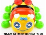 儿童玩具 新款 拉线蜜蜂/甲虫玩具 可爱款 玩具童装免费代理加盟