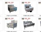 食堂用大锅灶 余热回收 节能环保