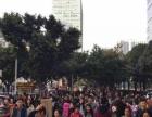 丽影广场C区 商场出入口面包店产权商铺 带租约