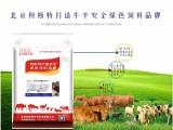 肉牛饲料配置及配方
