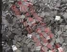 专业承接BGA芯片拆卸,植球,焊接加工,可批量作业
