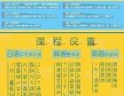 德阳英语培训班哪家更专业负责学英语到德阳博元教育