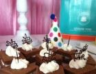 米奇主题甜品台 甜品台定制 婚礼 庆典必备
