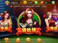 苏州农场游戏富贵庄园游戏开发定制