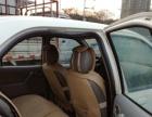 福特 嘉年华三厢 2004款 1.6 自动 豪华型-几千块 买精