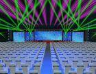 会展服务年会活动策划 舞台音响珩架搭建 庆典活动公司