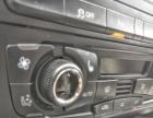 奥迪 A4L 2011款 2.0 TFSI 技术型首付4万带走