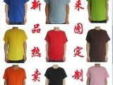 空白彩色文化衫男士纯棉圆领短袖T恤班服定制做广告衫工作服批发