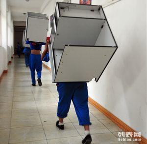 专业搬家搬厂搬钢琴吊沙发,服务好价格低 专业靠谱(本地)