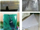 强升塑业制品