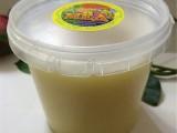 野生纯椴树蜜 进口俄罗斯椴树蜜 黑蜂椴树蜜PK农家土蜂蜜 批发