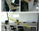 几乎全新的办公桌椅转