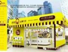饮品冰淇淋加盟 冷饮热饮四季畅销 1人开店