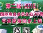 咸阳VR航拍宣传片制作 720全景拍摄宣传片拍摄