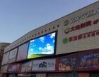 银象宁远城 写字楼 100平米